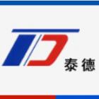 邹城兖矿泰德工贸有限公司