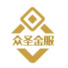 邹城市众圣信息咨询服务有限公司