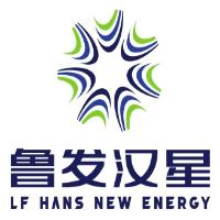 山东鲁发汉星新能源有限公司