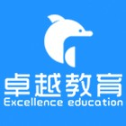 邹城市卓越教育培训学校