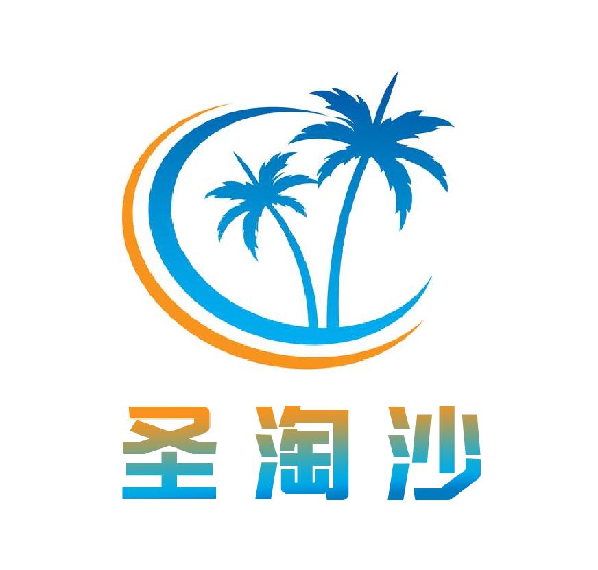 邹城圣淘沙酒店管理有限公司