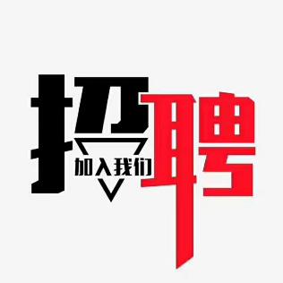 中国人寿保险公司邹城支公司