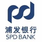 上海浦东发展银行股份有限公司济宁分行