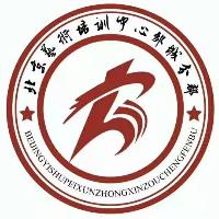 邹城市千泉街道北艺培训学校