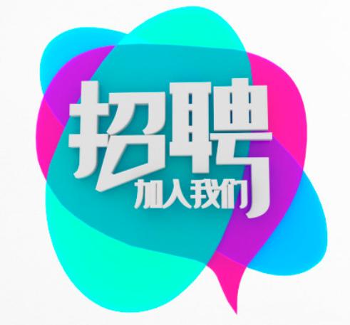 邹城市安邦广告传媒有限公司