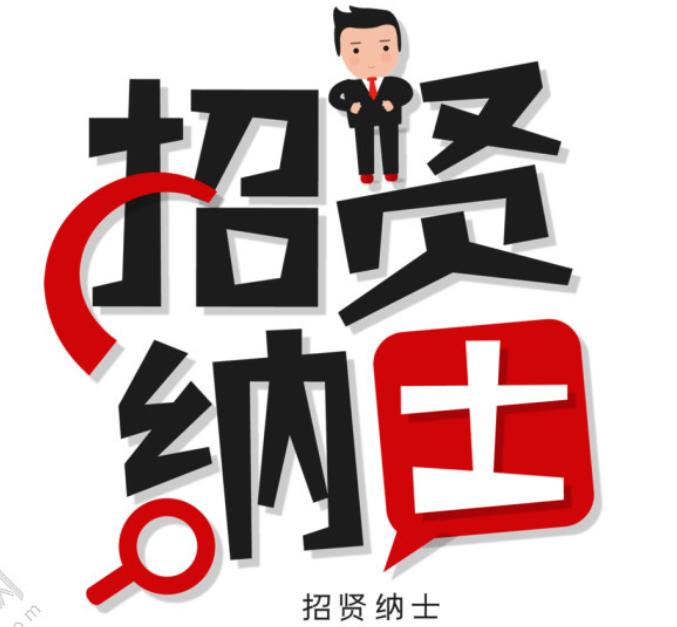 邹城市润泉商贸有限公司