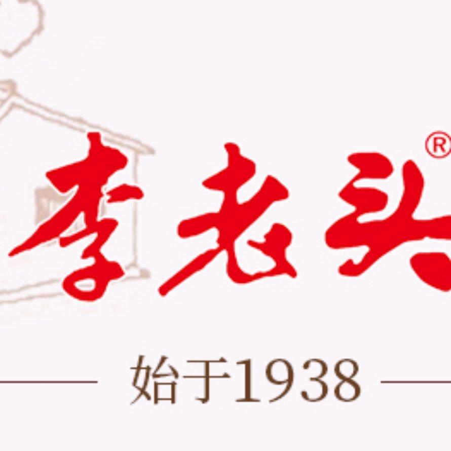山东省李老头食品有限公司