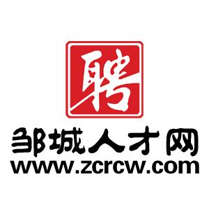 邹城市公安局关于招聘警务辅助人员的公告