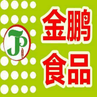 山东金鹏食品股份有限公司
