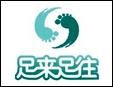香港足来足往生态健足馆、天拓足疗养生会馆