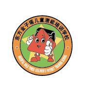 邹城市钢山街道金子塔培训学校有限公司