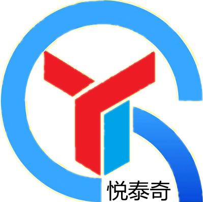 山东悦泰奇表面工程有限公司