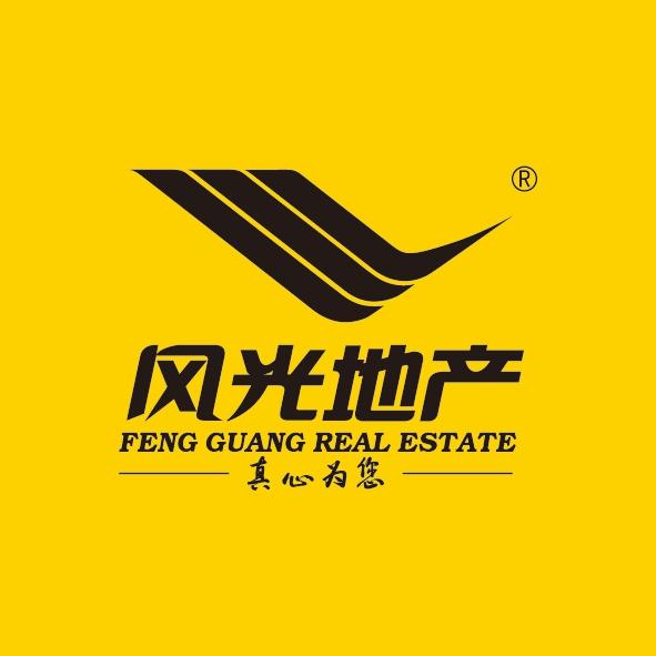 邹城市风光房地产营销策划有限公司