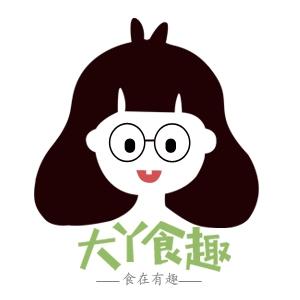 山东省大丫食趣食品有限公司