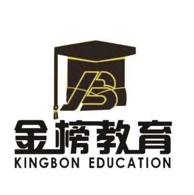 邹城市凫山街道金之榜培训学校有限公司