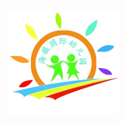 邹城海薇国际幼儿园(三里营园)