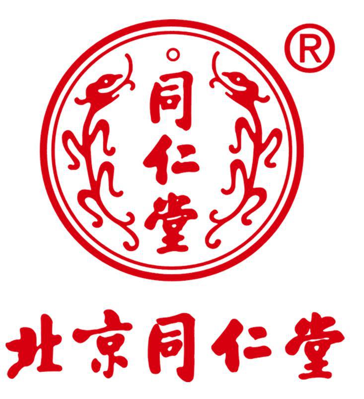 北京同仁堂齐鲁(济南)药店有限公司邹城药店