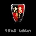 邹城飞骏汽车销售服务有限公司