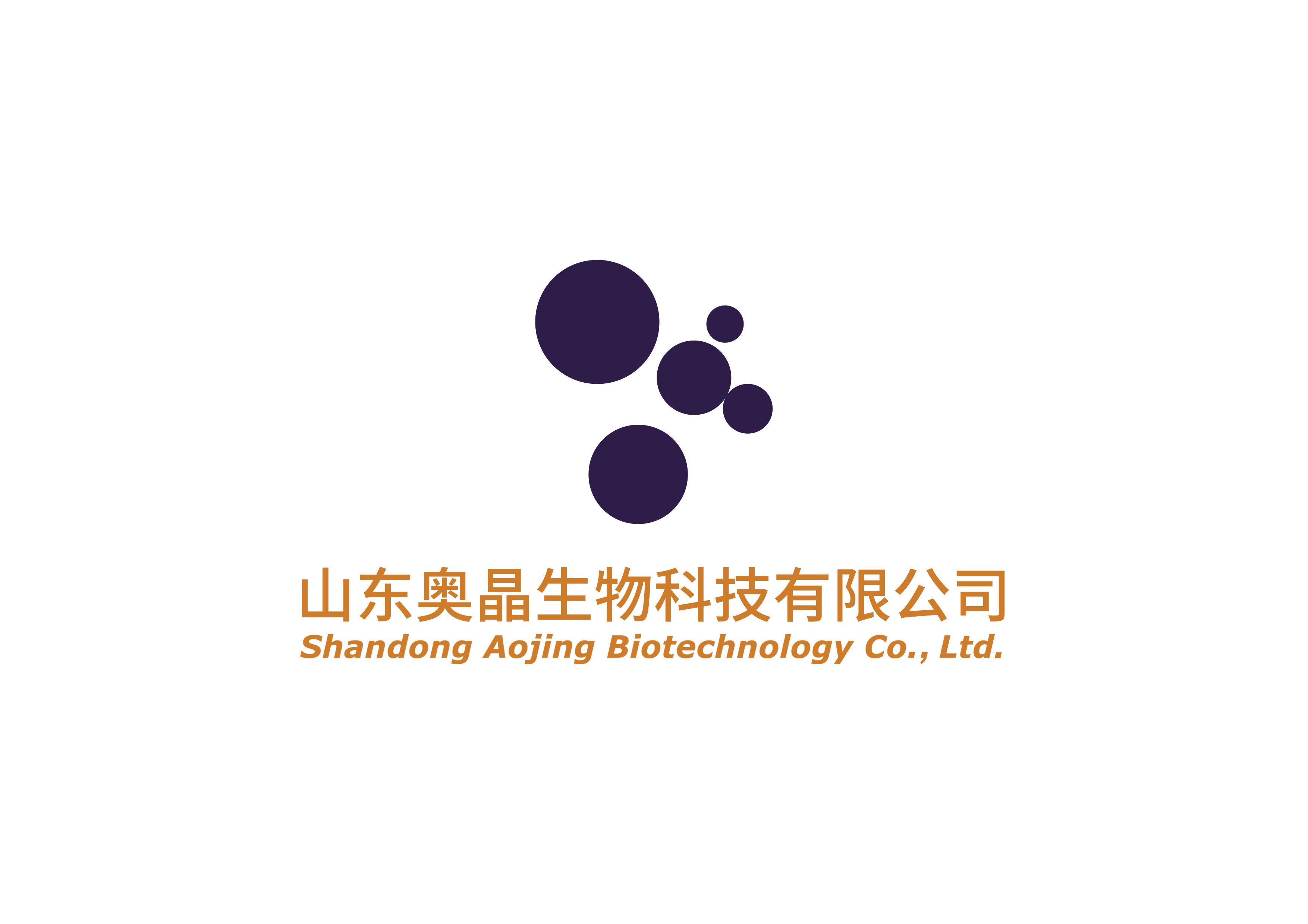 山东奥晶生物科技有限公司