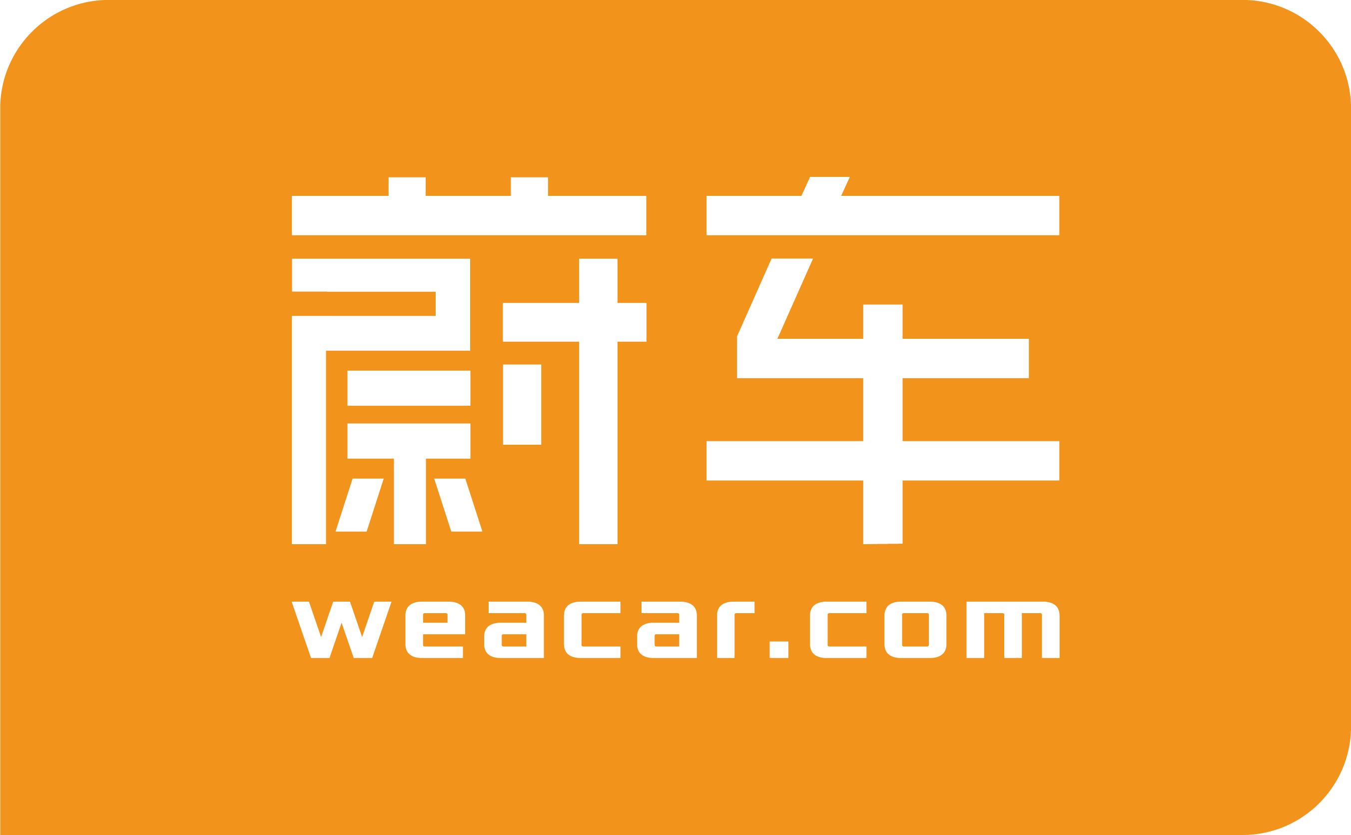 济宁博昌汽车销售服务有限公司